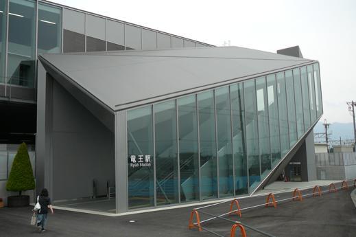 駅P1020728.jpg